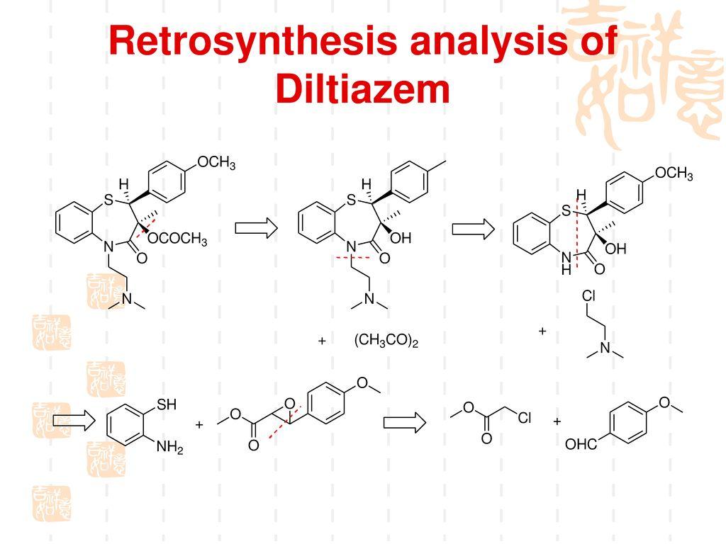 [TD]-1 盐酸地尔硫卓 (Diltiazem)